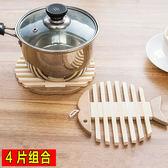 618好康鉅惠 魚形竹制餐墊家用隔熱墊防燙砂鍋墊餐桌菜