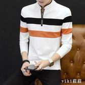 中大尺碼長袖POLO衫 韓版秋裝男士T恤上衣立領拼接拉鏈打底 nm12008【VIKI菈菈】