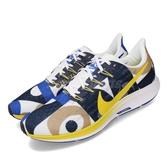 Nike 慢跑鞋 Air Zoom Pegasus 36 Cody 藍 白 男鞋 幾何圖騰 運動鞋 【PUMP306】 CI1723-400