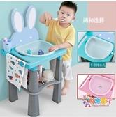 兒童洗漱台 洗漱台池加高寶寶洗臉盆家用刷牙毛巾架子塑料洗手台帶排水管T 3色