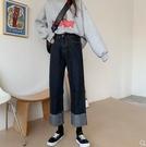 春秋季韓版高腰卷邊寬松直筒牛仔褲顯瘦百搭闊腿褲長褲女士褲子潮 艾麗花園