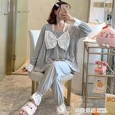 睡衣女春秋季2021年新款純棉長袖可外穿夏大碼網紅爆款家居服套裝 奇妙商鋪