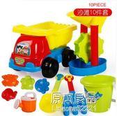 兒童沙灘玩具套裝挖沙鏟子桶男孩女孩寶寶玩沙子決明子工具     原本良品