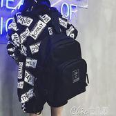 旅行包男女後背包大容量出行包純色簡約學生書包電腦包校園學院背包 Chic七色堇