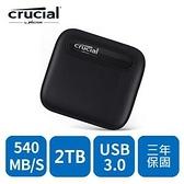 【綠蔭-免運】Micron Crucial X6 2TB 外接式SSD
