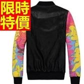 棒球外套男夾克-棉質保暖拼接俐落走秀款龐克風質感螺紋1色59h31【巴黎精品】