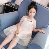 女童洋氣連身裙夏裝2019新款童裝大童紗裙短袖韓版公主裙兒童裙子