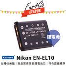 放肆購 Kamera Nikon EN-...