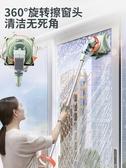 擦玻璃神器雙面擦家用高樓窗戶雙層強磁搽玻璃刮清潔清洗擦玻璃器
