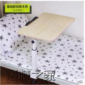 【618好康又一發】電腦桌床上用 折疊宿舍懶人書桌小桌子