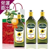 Olitalia 奧利塔葵花油禮盒組 1組送葵花油單罐x1【免運直出】