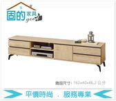 《固的家具GOOD》421-4-AJ 凱莉莎6尺電視櫃【雙北市含搬運組裝】
