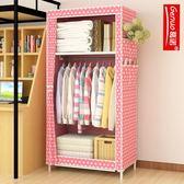 簡易學生衣櫃 宿舍兒童儲物布衣櫃簡約現代經濟型組裝布藝小衣櫥