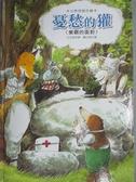 【書寶二手書T3/少年童書_WFK】多元學習創作繪本-憂愁的獾_張晉霖