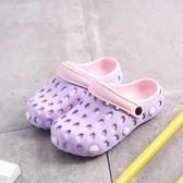 洞洞鞋 洞洞鞋女夏2018新款涼鞋平底情侶運動沙灘鞋厚底學生海邊涼拖鞋男 曼慕衣櫃
