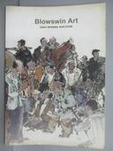 【書寶二手書T6/收藏_QKS】風動藝術2004年春季拍賣_油畫素描水彩雕塑