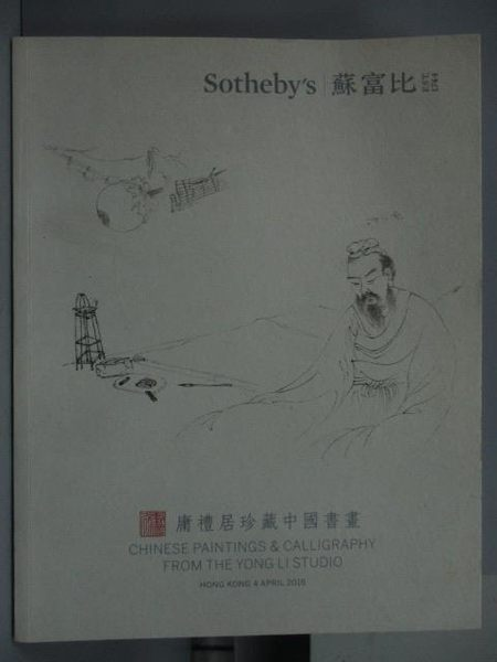 【書寶二手書T9/收藏_YIW】蘇富比_Chinese Painting&Calligraphy..Yong L