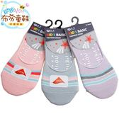 布布童鞋 台灣製頂級萊卡棉柔線條雙止滑吸汗隱形襪 (13~22公分) [ FTS005S ] 【不挑色、隨機出貨】