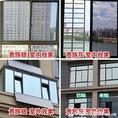 單向透視防曬隔熱膜家用玻璃貼膜遮光神器陽台窗貼紙窗戶自黏窗紙 俏girl YTL