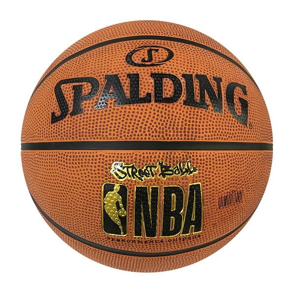 Spalding Street Rubber Ball [SPA73799] 籃球 7號 耐磨 橡膠 室外 熱賣款 棕