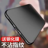 iPhone X 手機殼 防摔手機套 蘋果X 新款軟殼 矽膠防摔殼 iPhone X 超薄全包保護套 個性手機外殼套