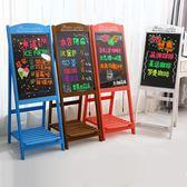 led電子熒光板廣告板發光小黑板廣告牌展示牌銀光閃光屏手寫字板【星時代家居】