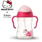 澳洲 b.box Kitty升級版防漏水杯(桃紅)