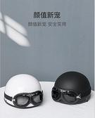 摩托車頭盔灰男女