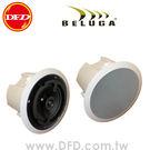 Beluga C650 崁入式藍芽無線喇叭 All-In-One Bluetooth/AMP/Stereo Ceiling Speaker