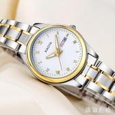 韓國時尚潮流手錶 韓版簡約腕錶 復古休閑大氣男錶情侶錶 CJ4822『美鞋公社』