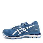 Asics GEL-Nimbus 20 [T850N-401] 女鞋 運動 慢跑 健走 休閒 緩衝 亞瑟士 藍白