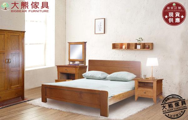 【大熊傢俱】DG08 有晴天 實木床 雙人床 五尺床 床台 北歐風 現代簡約 原木床 另售化妝台