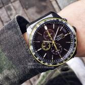 SEIKO日本精工criteria競速傳奇太陽能計時腕錶V176-0AZ0SD/SSC729P1公司貨