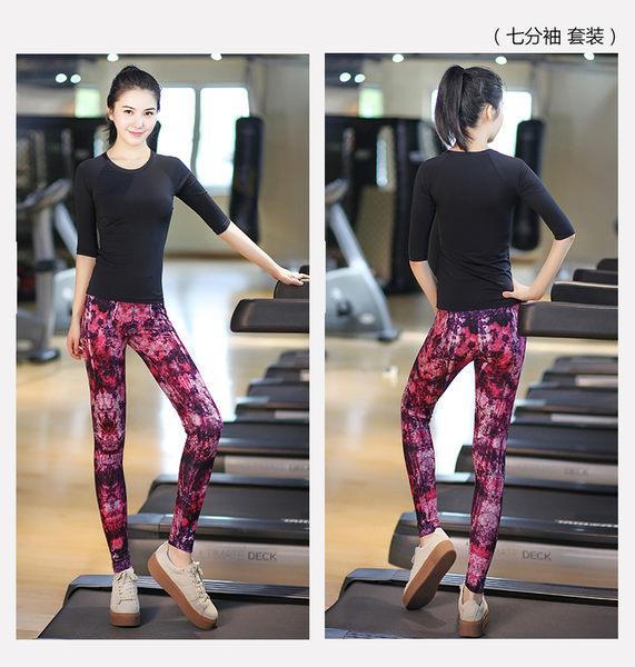 春夏季健身服瑜伽服套裝女瑜珈運動胸跑步服緊身衣  - xby005