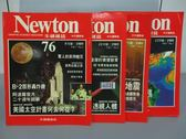 【書寶二手書T4/雜誌期刊_QOG】牛頓_76~79期間_共4本合售_美國太空計畫何去何從等