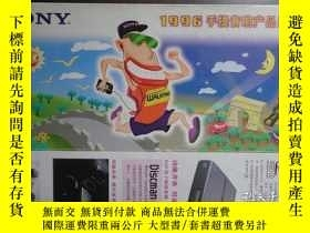 二手書博民逛書店SONY索尼手提音響產品目錄罕見1996年 長4開折頁 Discman手提式兼容VCD CD影音光碟機
