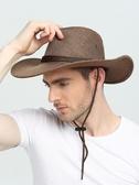 紳士帽 美國西部牛仔帽男士夏天防曬戶外遮陽太陽爵士百搭夏出游釣魚帽子 星河光年