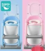 兒童馬桶坐便器樓梯式嬰兒男女寶寶階梯馬桶圈墊小孩廁所便盆尿盆