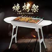 烤肉架千尚戶外燒烤架野營碳箱工具全套小號48公分長·樂享生活館liv