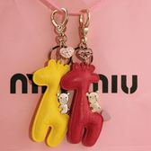鑰匙扣女創意汽車鑰匙掛件長頸鹿個性包包掛飾韓國可愛高檔鑰匙鍊【全館免運限時八折】