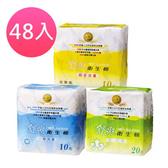 【舒爽】專利草本衛生棉-日用20包+夜用量多8包+護墊20包