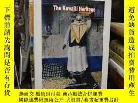 二手書博民逛書店the罕見kuwaiti Heritage in the paintings ofY24040 center