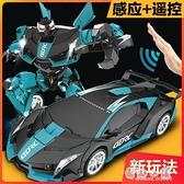 手勢感應變形遙控汽車機器人賽車充電動兒童男孩玩具車【奇趣小屋】
