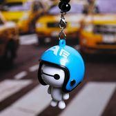 大白汽車掛件可愛創意潮車內吊飾高檔車載車用掛飾裝飾品擺件【限時八五折】