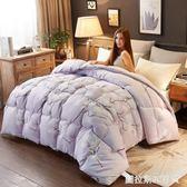 棉被子羽絲絨冬被被芯單人雙人10斤冬季加厚保暖1.8米全棉8絲綿被  圖拉斯3C百貨