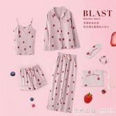 睡衣七件套女夏純棉長袖草莓韓版清新學生可外穿家居服套裝春夏 ◣怦然心動◥
