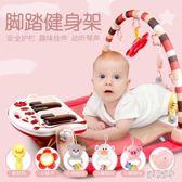 嬰兒腳踏鋼琴健身架器新生兒寶寶女男孩益智玩具CC4603『麗人雅苑』
