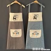 可愛日系韓版圍裙防水防油家用廚房做飯家務裙子女時尚工作服定制 蘇菲小店
