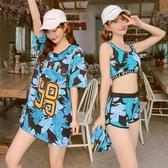 泳衣分體式游泳衣女三件套裝仙女范保守遮肚顯瘦學生ins風泡溫泉泳裝城市