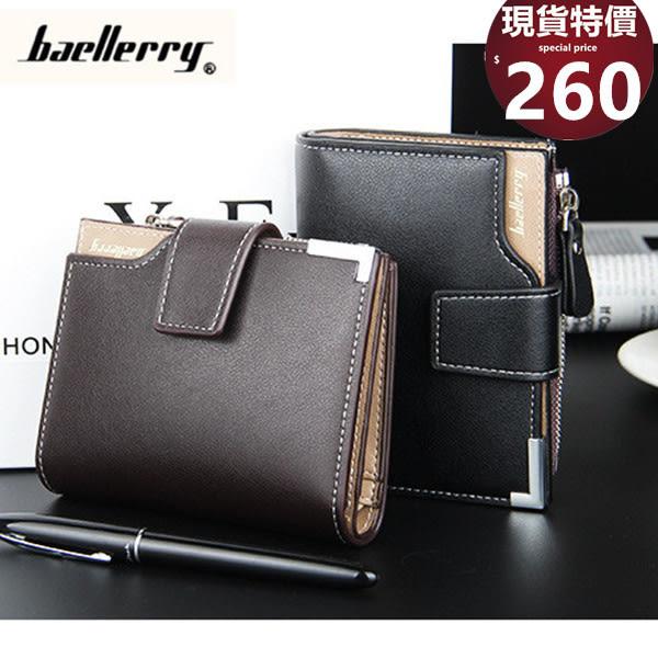 baellerry短夾 新款優質豎款拉鍊搭扣三折短皮夾 【A1282】